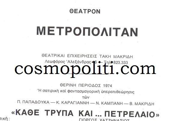 20121020-111450.jpg