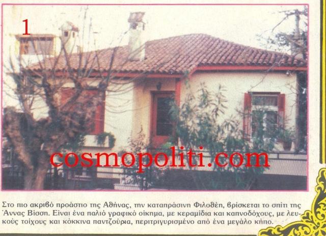 20121220-125518.jpg