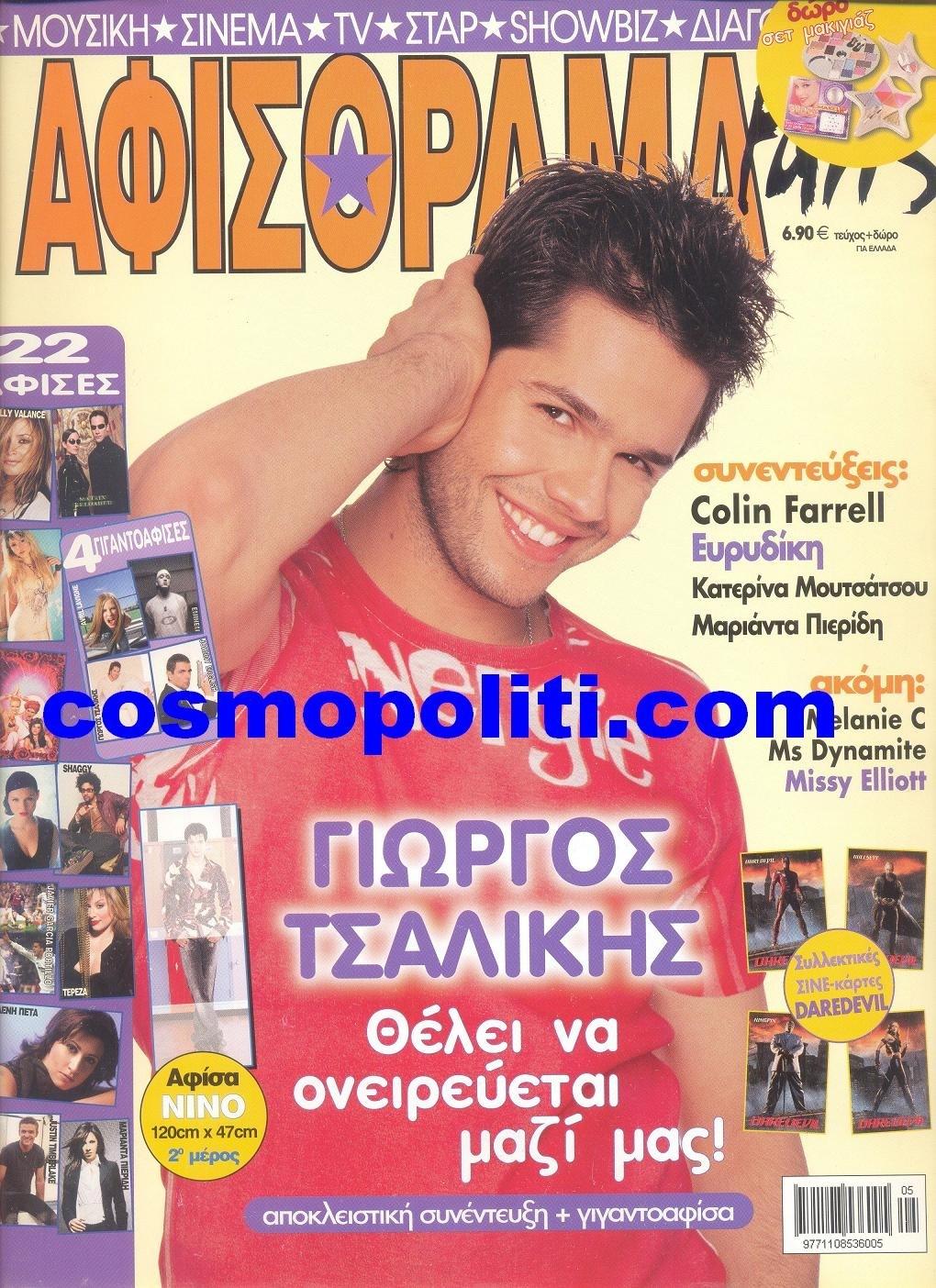 20121223-194136.jpg